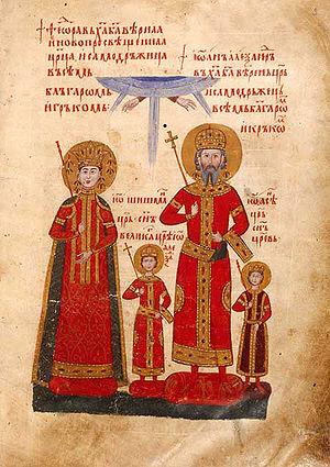 фиг. 1-Ivan_ALexander_and_his_family_Tetraevangelia