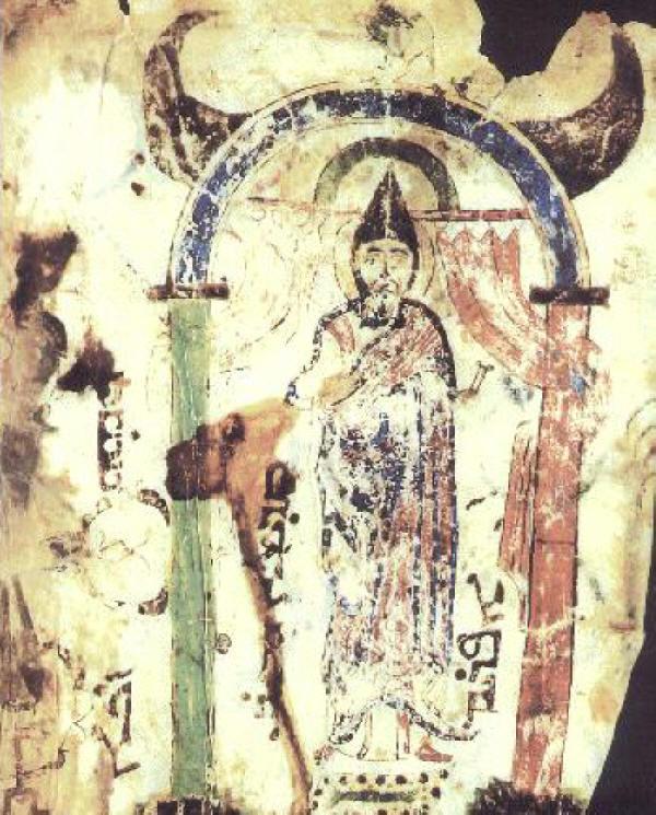 sv_efrem_sirin ръкопис от 12 в на правослания партиарх в Дамаск